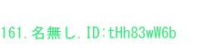 "ID画像(15)"""