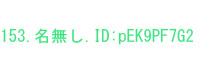 "ID画像(7)"""